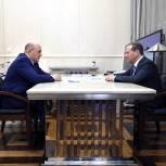 Дмитрий Медведев обсудил проект трехлетнего бюджета с Михаилом Мишустиным