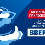 В Нижегородской области протестировали уникальное мобильное приложение «Вверх»