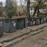 В Ленинском районе ведется работа по обращениям граждан через социальные сети