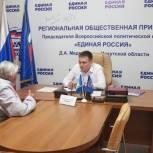 Личный приём граждан провёл Артём Лобков в приёмной «Единой России»