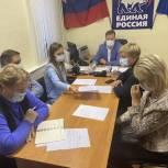 В Дубне полномочия секретаря местного отделения партии «Единая Россия» возложены на Павла Насонова