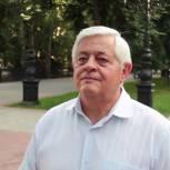 «Единая Россия» выявила более тысячи нарушений при благоустройстве городских объектов в регионах