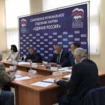 В «Единой России» определились с кандидатурой на вакантный мандат в облдуме