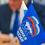 Андрей Турчак: «Единая Россия» проведет Съезд в два этапа