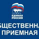 «Единая Россия» проведет вебинар по теме пенсионного обеспечения
