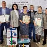Камешкирская районная газета отметила юбилей
