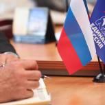 Общественная приемная Председателя «Единой России» запускает всероссийский опрос по теме ЖКХ