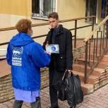 В Серпухове возобновлена работа волонтерского штаба