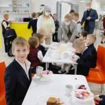 «Единая Россия» подвела итоги мониторинга обеспечения школьников горячим питанием в регионах