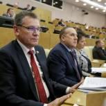 Начинается очередная региональная неделя депутатов Государственной Думы