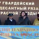 Елена Волкова поздравила с назначением нового командира 137-го парашютно-десантного полка