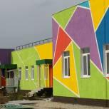 В Рязанском районе завершается строительство яслей