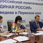 Онлайн-прием граждан в РОП провел депутат Государственной Думы Дмитрий Сазонов