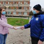 Волонтерский штаб «Единой России» ступинского городского округа возобновил работу