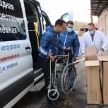 Партию новых инвалидных кресел получили Хабаровский дом ветеранов и интернат для пожилых людей