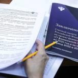 Андрей Макаров: Ко второму чтению проекта бюджета нужно распределить субсидии на сумму более 1,5 трлн рублей