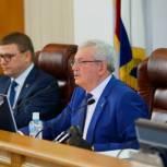 Председателем Законодательного Собрания Челябинской области седьмого созыва избран Владимир Мякуш