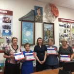 В рязанской школе №8 поощрили учителей