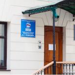 Единая Россия готовит изменения в законодательство про сферу ЖКХ