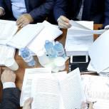 Андрей Исаев: По инициативе «Единой России» в бюджете будет сохранена поддержка социальных НКО