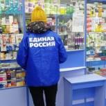 «Народный контроль» в Балакове проверит аптечные сети