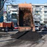 В Уссурийске под контролем депутатов завершается ремонт участка улицы Ленинградской