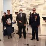 Победителей и призеров конкурса на лучший школьный музей наградили в музейном комплексе «Зоя»