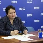 Елена Митина выступила с докладом на заседании Госдумы