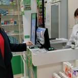 «Народный контроль» проверил аптеки Ленинского района на наличие противовирусных препаратов