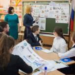 Доплаты и надбавки: на что могут рассчитывать российские педагоги?