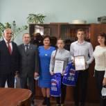 Школьники Тамалинского района бесплатно поедут в «Артек»