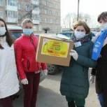 Волонтерский штаб «Единой России» в Богородском округе приступил к работе