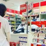 Одинцовские молодогвардейцы проводят рейды по аптекам города