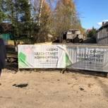 Единороссы держат на контроле процесс обустройства «ливневки» в деревне Солманово