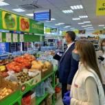 Молодогвардейцы и активисты партпроекта «Народный Контроль» проверили аптеки и продуктовые магазины в Волгограде