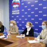 Сотрудники региональной приемной приняли участие в тематическом вебинаре «Единой России»