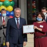 В Пензе открыт новый корпус школы №74