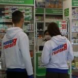 При проверке саратовских аптек обнаружен дефицит нескольких медицинских препаратов