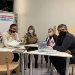 Подмосковные сторонники провели «РосКвиз» в музейном комплексе «Зоя»