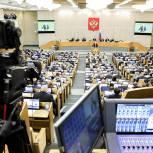 Госдума приняла в первом чтении поправки о верховенстве Конституции над международным правом