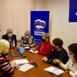 Единороссы Балашихи провели заседание волонтерского штаба
