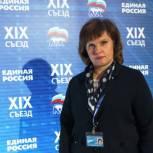 Председатель Партии «Единая Россия» поздравил Елену Лошакову с юбилеем
