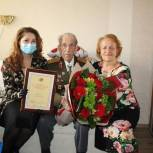 Глава Рязани поздравила ветерана с вековым юбилеем