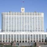 Правительство учло рекомендации «Единой России» о продлении заочного порядка оформления инвалидности