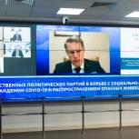 Михаил Мурашко: Россия обладает уникальным опытом эффективного противодействия COVID-19