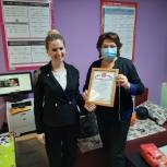 Единороссы Сергиева Посада вручили школьникам международные Кембриджские сертификаты
