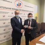Николаю Макарикову вручили удостоверение депутата Рязанской областной Думы