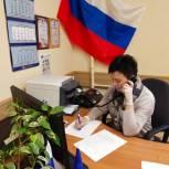 Валентина Миронова провела работу с письменными обращениями граждан