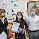 В Солнечногорске наградили победителей конкурса на лучший школьный музей