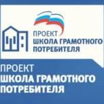 Татьяна Дроздова: «Ассоциацию ТОС нужно расширять»